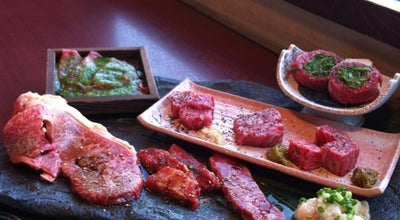 Photo of BBQ Joint 京の焼肉処 弘 木屋町店 at 中京区上大阪町527, 京都市 604-8001, Japan