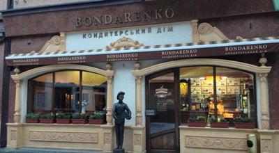 Photo of Dessert Shop Кондитерський дім «Bondarenko» / Confectionery House «Bondarenko» at Вул. Достоевського, 11, Мукачеве 89600, Ukraine