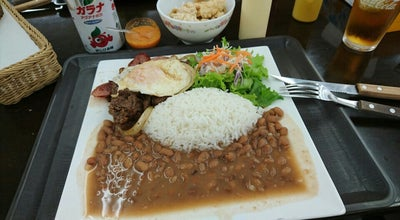 Photo of Brazilian Restaurant Trem Baum Restaurante e Lanchonete at 南区三島町1389-1, 浜松市 〒430-0853, Japan