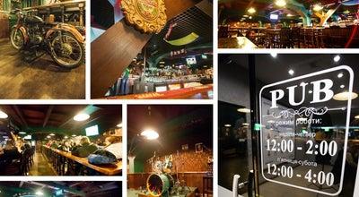 Photo of Pub Панорама Паб / Panorama Pub at Північний Бул., 2а, Івано-Франківськ 76000, Ukraine