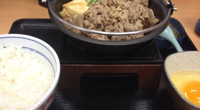 Photo of Japanese Restaurant 吉野家 西条店 at 朔日市282-1, 西条市 793-0027, Japan