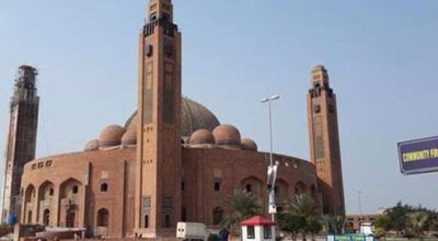 Photo of Mosque Bahria Grand Mosque at Pakistan