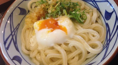 Photo of Food 丸亀製麺 山形店 at 嶋南3丁目16-10, 山形市 990-0886, Japan