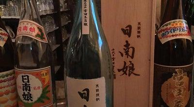 Photo of Bar WADO at 中央1-2-5, 伊丹市 664-0851, Japan