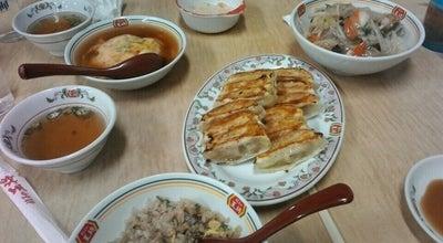 Photo of Chinese Restaurant 餃子の王将 廿日市店 at 新宮1-16-1, 廿日市市 738-0024, Japan