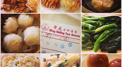 Photo of Dim Sum Restaurant King Valley Tea House at 795 Fernandez Ave, Pinole, CA 94564, United States