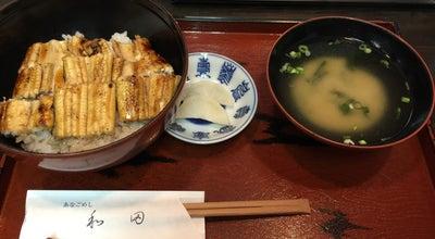 Photo of Japanese Restaurant あなごめし 和田 at 宮島町大町424, 廿日市市 739-0521, Japan