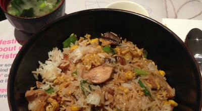 Photo of Asian Restaurant Wagamama at 8 Market St, Oxford OX1 3EF, United Kingdom