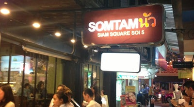 Photo of Food ส้มตำนัว (Som Tam Nua) at 392/14 Siam Square 5, Pathum Wan 10330, Thailand