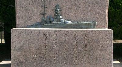 Photo of Monument / Landmark 軍艦長門碑 at 汐入町1-1, 横須賀市, Japan