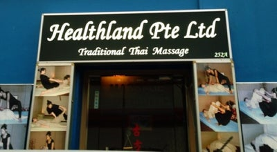 Photo of Spa Healthland Pte Ltd at 252a South Bridge Road, Singapore 058801, Singapore