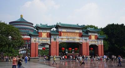 Photo of Historic Site 重庆市人民大礼堂 at 重庆市, 重庆, China