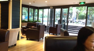 Photo of Cafe Jamaica Blue Cafe/蓝色牙买加 at 武汉天地, 武汉市, 湖北, China