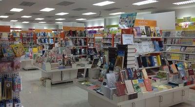 Photo of Bookstore ร้านหนังสือเส้งโห (Sengho Bookstore) at 2083/1 Thewaraj Rd., Nakhon Si Thammarat, Thailand