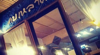 Photo of Coffee Shop กบเหลาดินสอ ( Kob Lao Din Sor Coffee ) at 479 ถนนริมโขง ( Rim Khong Rd. ), เมือง ( Muang ) 43000, Thailand