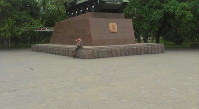 Photo of Historic Site Т-34 at Перекопская Ул., Херсон, Херсонская Область, Херсон, Ukraine