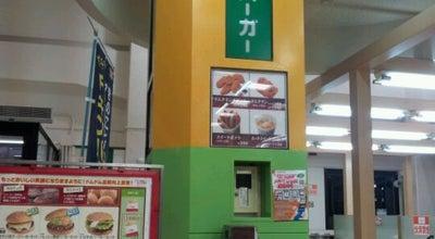 Photo of Burger Joint ドムドムハンバーガー イオン鹿児島鴨池店 at 鴨池2-26-30, 鹿児島市 890-0063, Japan