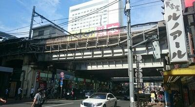 Photo of Bridge 佐久間ガード(佐久間架道橋) at 神田佐久間町1/外神田1, 千代田区 101-0025, Japan