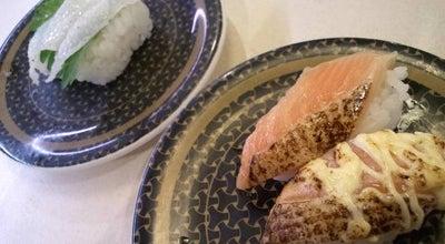 Photo of Sushi Restaurant はま寿司 大田原美原店 at 美原二丁目3243-2, 大田原市 324-0047, Japan