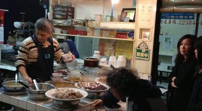 Photo of Dessert Shop 江水號 at 中西區國華街三段16巷13號, 台南市 700, Taiwan