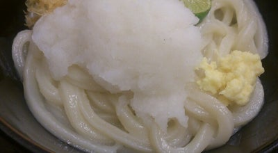 Photo of Food 讃岐釜揚げうどん 四代目横井製麺所 at 東新町2-29-1, 大府市 474-0073, Japan