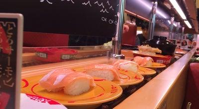 Photo of Sushi Restaurant スシロー 海老名店 at 大谷811-1, 海老名市, Japan