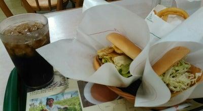 Photo of Burger Joint モスバーガー 渋川店 at 渋川1763-1, 渋川市 377-0008, Japan