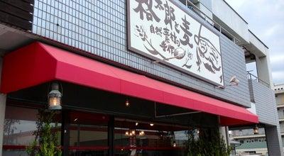 Photo of Bakery 格太郎と麦 at 御門町3-10-33, 福山市 720-0805, Japan