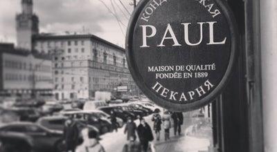 Photo of Bakery Paul at Ул. Арбат, 54/2, Стр. 1, Москва 119002, Russia
