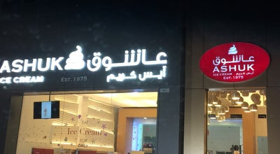 Photo of Ice Cream Shop Ashuk Ice Cream at Corniche Street, Ras Al Khaimah, United Arab Emirates