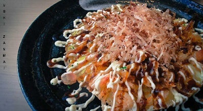 Photo of Japanese Restaurant Sushi Zanmai at Gurney Paragon (, George Town 10250, Malaysia