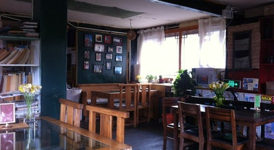 Photo of Cafe N's Kitchen Upstairs at 中国, 丽江市, 云南 20060, China