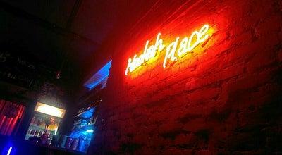 Photo of Hookah Bar Hookah Place at Ул. Ленина, 6, Реутов, Russia