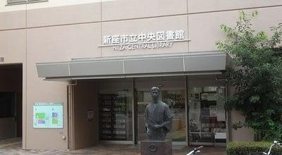 Photo of Library 新座市立 中央図書館 at 野火止1-1-2, 新座市 352-0011, Japan