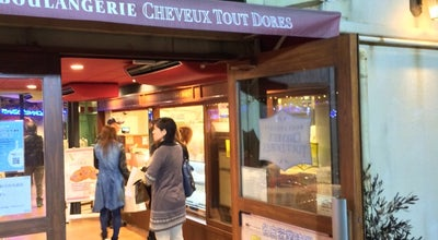 Photo of Bakery シュブー・トゥ・ドレ (Cheveux Tout Dorés) at 本郷3064-4, 深谷市 369-0214, Japan