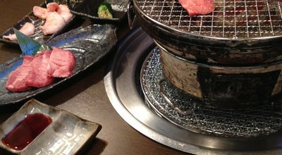 Photo of BBQ Joint 焼肉 快 at Japan