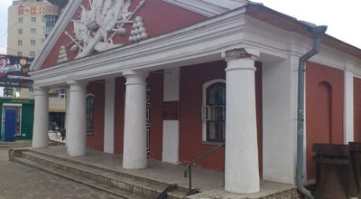 Photo of History Museum Арсенал at Ул. Степана Разина, 43, Воронеж, Russia