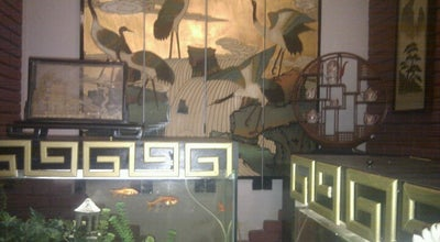 Photo of Chinese Restaurant Fu Kei at Ελευθερίου Βενιζέλου 64, Πειραιάς 185 34, Greece