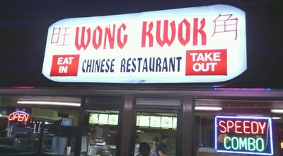 Photo of Chinese Restaurant Wong Kwok at 905 Airline Blvd, Portsmouth, VA 23707, United States