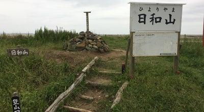 Photo of Mountain 日和山 山頂 at 仙台市, Japan