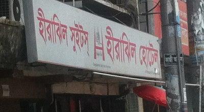 Photo of Restaurant Hirajheel Hotel & Restaurent at Toynobi Circular Road, Dhaka, Bangladesh