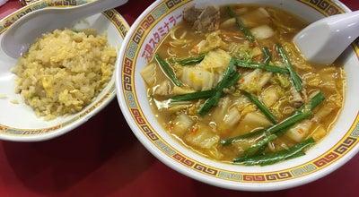 Photo of Ramen / Noodle House 天理スタミナラーメン 伊勢店 at Japan