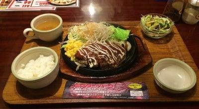 Photo of Steakhouse ミスターバーク米子上福原店 at 上福原2-1-2, 米子市 683-0004, Japan