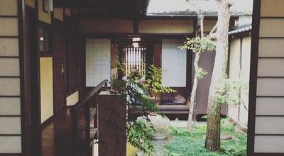 Photo of History Museum ならまち格子の家 at 元興寺町44, 奈良市 630-8332, Japan