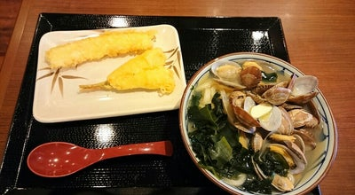 Photo of Food 丸亀製麺 八戸店 at 城下4丁目11-18, 八戸市 031-0072, Japan