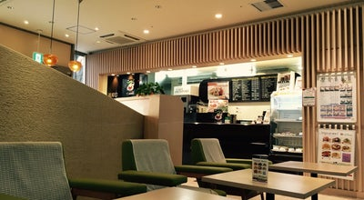 Photo of Cafe CAFÉ PROSPERE 犬山店 at 天神町1-1, 犬山市 484-0073, Japan
