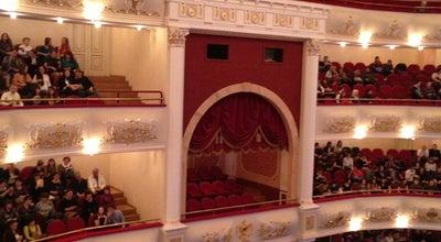 Photo of Opera House Самарский академический театр оперы и балета at Пл. Куйбышева, 1, Самара 443010, Russia