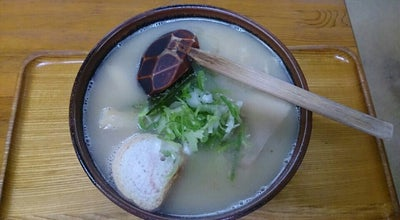 Photo of Ramen / Noodle House ニュー長寿軒 at 大町2丁目1-59, 湯沢市, Japan