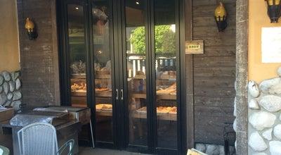 Photo of Bakery クーロンヌつくば at 松野木字中山40, つくば市 305-0056, Japan