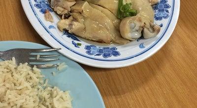 Photo of Asian Restaurant Kok Beng Chicken Rice(Top 10) at Malaysia